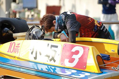 小坂宗司(こさか たかし)選手。106期・競艇選手・大阪支部・ボートレーサー