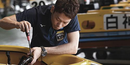 広島支部の村松修二(むらまつ しゅうじ)選手のこれまでの経歴などを調べてみた!114期・競艇選手・ボートレーサー