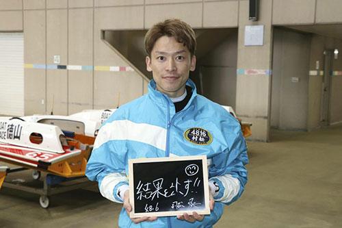 村松修二(むらまつ しゅうじ)選手のこれまでの経歴などを調べてみた!同期も活躍してる 114期・競艇選手・広島支部・ボートレーサー