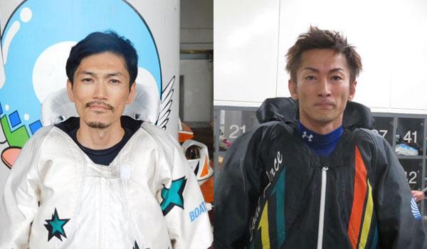 長田頼宗(おさだ よりむね)選手の同期、渡辺浩司選手と中越博紀選手 93期・競艇選手・東京支部・ボートレーサー