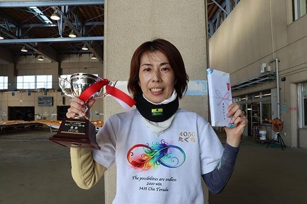 田口節子(たぐち せつこ)選手は85期・競艇選手・岡山支部・ボートレーサー