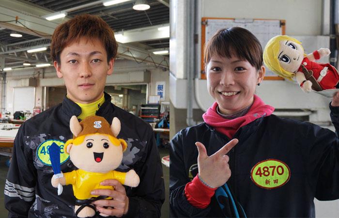 116期の新田有理選手と入海馨選手は広島支部と岡山支部。ボートレーサー・競艇選手・結婚