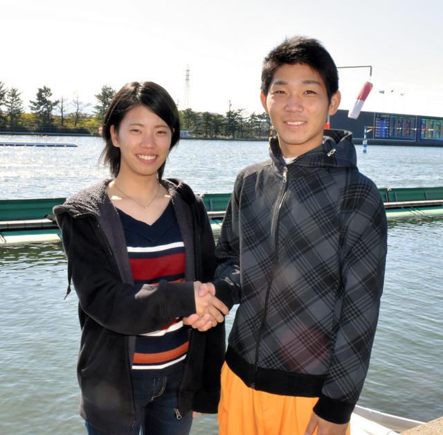 121期の山下夏鈴選手と宇留田翔平選手のデビュー前。ボートレーサー・競艇選手・結婚