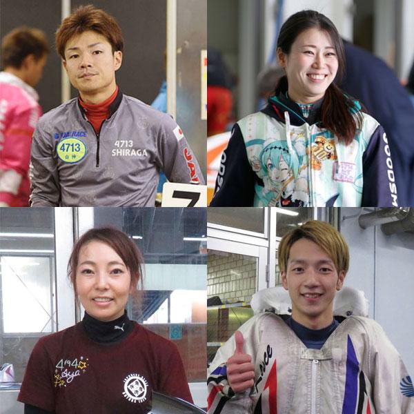 ボートレーサー金子和之選手と110期。白神優、喜多須杏奈、高田綾、上條暢嵩