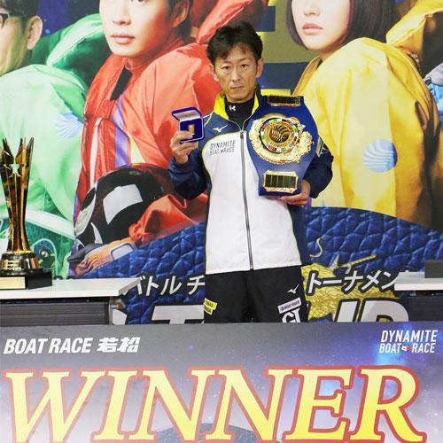 PG1第2回BBCトーナメント決勝戦は寺田祥(てらだ しょう)選手の優勝!山口支部・ボートレース若松・競艇