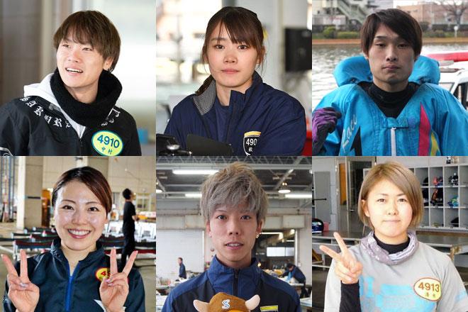 女子ボートレーサー出口舞有子(でぐちまあこ)選手の同期!愛知支部・競艇選手