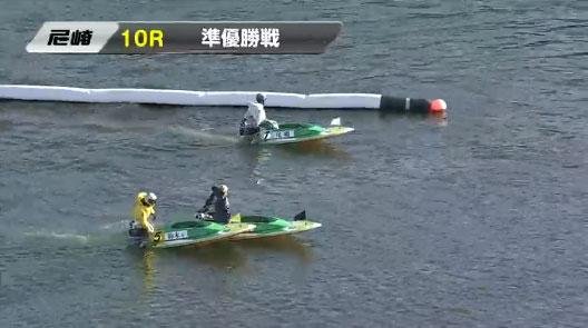 優良競艇予想サイト 競艇チャンピオン(競艇CHAMPION) 鈴木幸夫選手の前付け