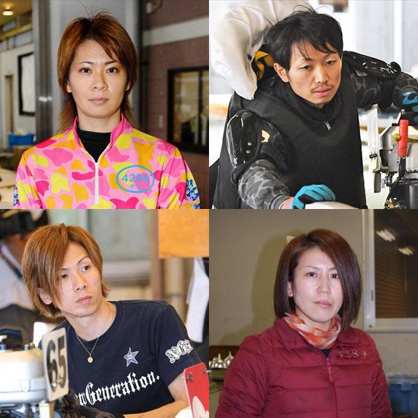 金田大輔(かねだ だいすけ)選手の同期。岡山支部・ボートレース徳山・競艇