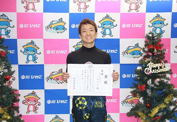 小坂宗司(こさか たかし)選手がデビュー初優勝!大阪支部・ボートレースびわこ・競艇