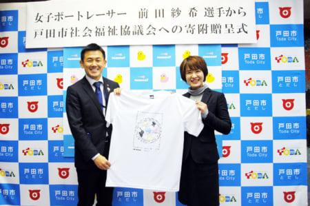 ボートレース埼玉支部・前田紗希が「子ども食堂」立ち上げに寄付「長く活動を続けていきたい」