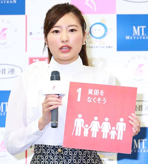王者・松井繁(まついしげる)選手の娘・松井朝海さんがミス日本2021のファイナリストに!競艇選手・ボートレース
