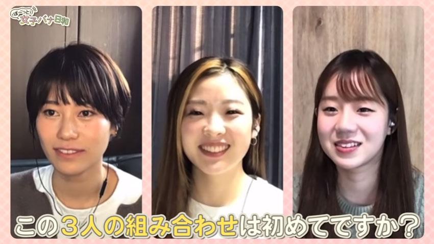 118期の戸敷晃美選手が結婚!元アスリートな女子バナで発表。福岡支部・ボートレーサー・競艇選手・結婚