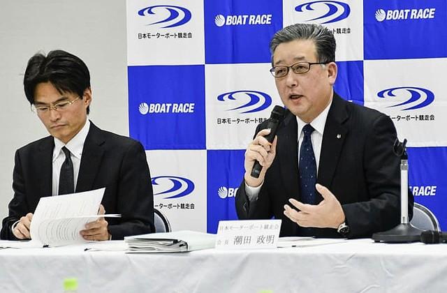 西川昌希元競艇選手の八百長レース逮捕を受けて、モーターボート競走会が「不正行為に関する再発防止策」について記者会見。ボートレース・八百長・不祥事
