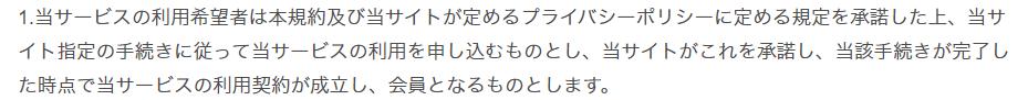 悪徳 競艇予想nova(ノヴァ) 競艇予想サイトの中でも優良サイトなのか、詐欺レベルの悪徳サイトかを口コミなどからも検証 規約も日本語がヘタ