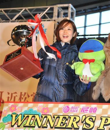 近松賞を優勝した平山智加選手 周年記念・ボートレース尼崎・競艇