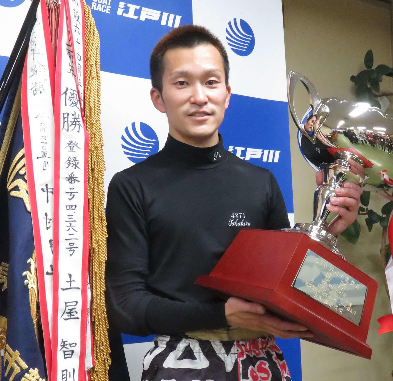 G1江戸川大賞優勝は西山貴浩(にしやまたかひろ)選手!福岡支部・ボートレース江戸川・周年記念・競艇