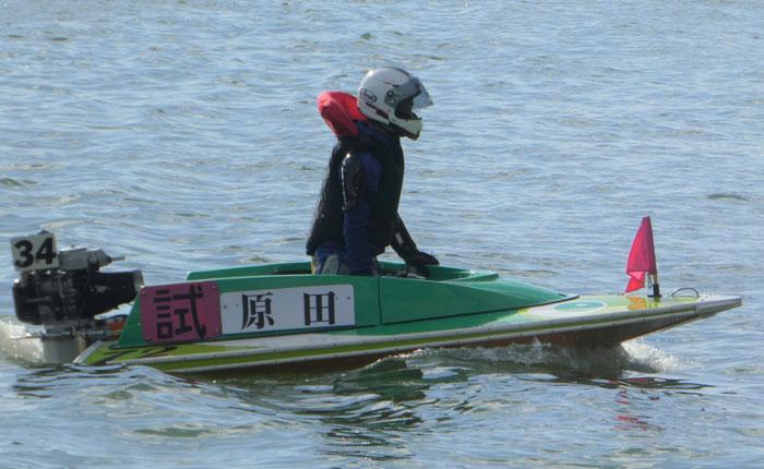 ボートレーサー原田才一郎(はらださいいちろう)選手。福岡支部・競艇選手