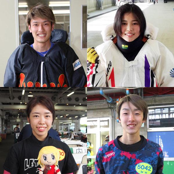 ボートレーサー原田才一郎(はらださいいちろう)選手の同期122期!福岡支部・競艇選手