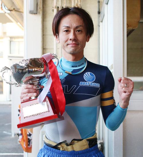 井口佳典選手がお正月レースで完全優勝!地元の津では初。三重支部・ボートレース津・競艇