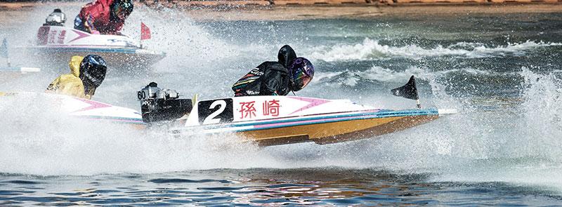 女子ボートレーサー孫崎百世(まごさきももよ)選手。滋賀支部・競艇選手