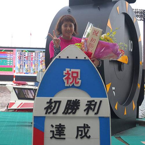 女子ボートレーサー孫崎百世(まごさきももよ)選手デビュー初勝利。滋賀支部・競艇選手