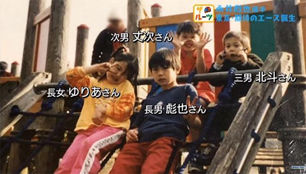 ボートレーサー永井彪也(ながいひょうや)選手は4人兄弟の長男。東京支部・競艇選手