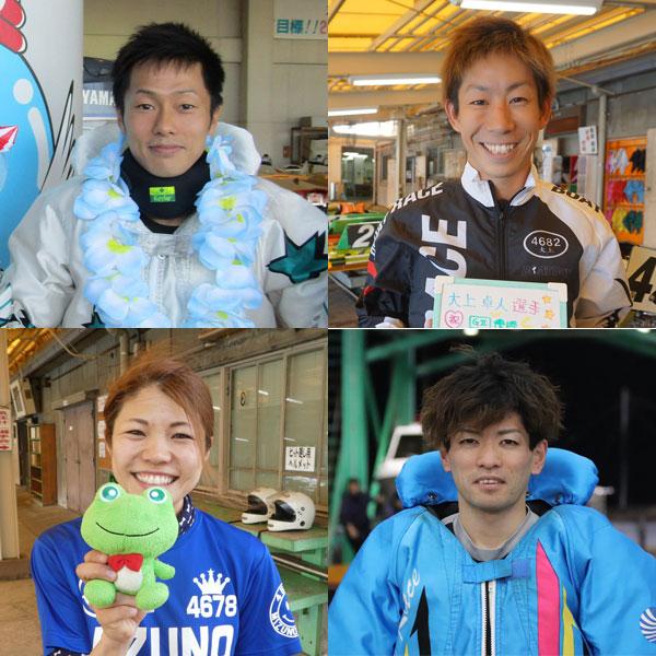 ボートレーサー永井彪也(ながいひょうや)選手の同期109期!東京支部・競艇選手