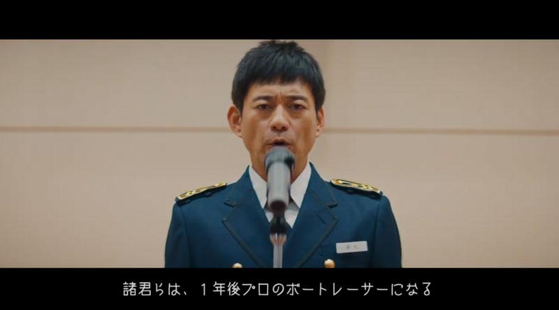 2021ボートレースCM第2話『入所』篇。所長は博多華丸さん。所長の挨拶は長い。神尾楓珠(かみお ふうじゅ)・芋生悠(いもう はるか)。競艇CM