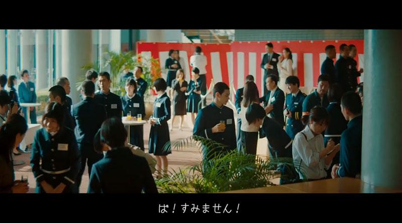 2021ボートレースCM第2話『入所』篇。所長は博多華丸さん。神尾楓珠(かみお ふうじゅ)・芋生悠(いもう はるか)。競艇CM