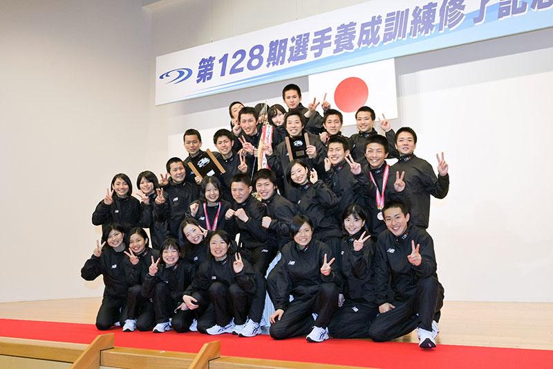 128期のメンバー。修了記念競走・ボートレーサー養成所・やまと学校・ボートレーサー