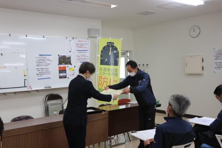 藤井定美選手が通算10000走達成!表彰式・競艇選手・ボートレーサー