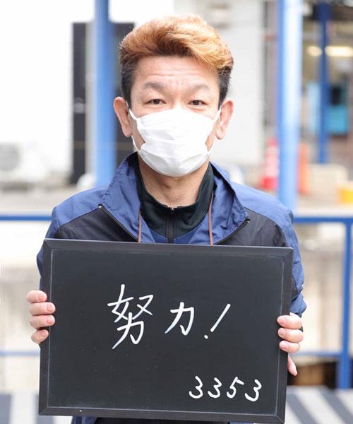 昨年11月に重症を負った前田光昭選手が復帰!復帰戦はどうだったのか!埼玉支部・ボートレーサー・競艇
