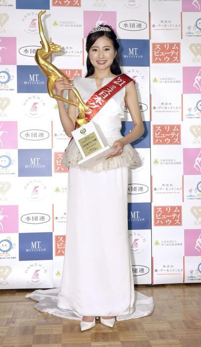 ミス日本に松井繁選手の娘、松井朝海さんがグランプリ!ミス日本コンテスト2021・関西学院大学・競艇選手・ボートレーサー