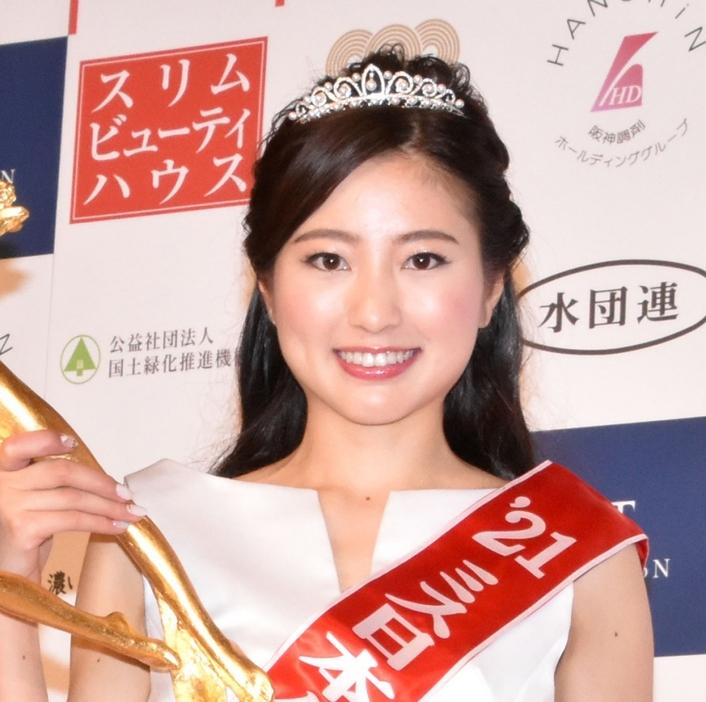 「ミス日本」53代目グランプリに松井朝海さん 父はボートレーサー・松井繁選手。ミス日本コンテスト2021・関西学院大学・競艇選手・ボートレーサー