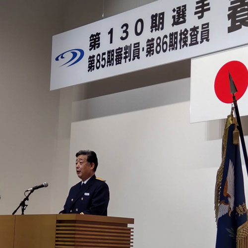 潮田政明会長「公営競技に携わる公人として、お客さまからの信頼を得るための「公正さ」や一般社会人として恥じない人格を形成し~」