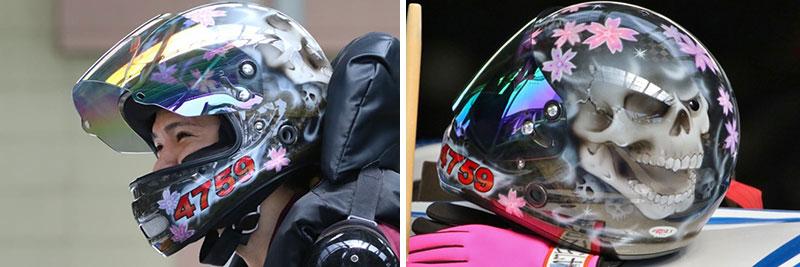 競艇選手 今泉友吾選手のヘルメットデザイン ボートレーサー