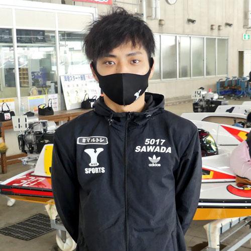 澤田尚也(さわだ なおや)選手。滋賀支部・ボートレース三国・競艇