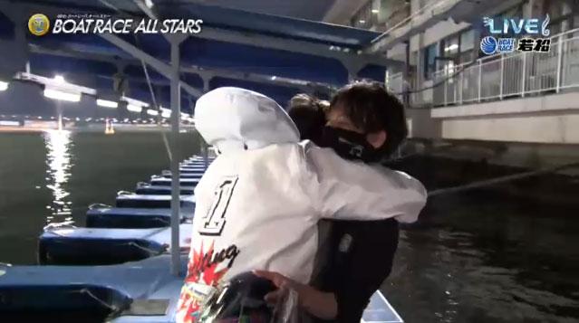 2021年SGオールスターは峰竜太選手が悲願の制覇!弟子の上野真之介選手との抱擁。ボートレース若松・競艇場