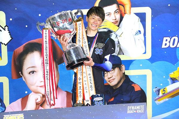 2021年SGオールスターは峰竜太選手が悲願の制覇!賞金3900万円を獲得。ボートレース若松・競艇場