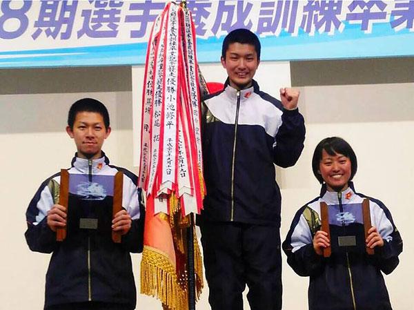 118期卒業記念競走は板橋侑我(いたばし ゆうが)選手が優勝。静岡支部・競艇選手