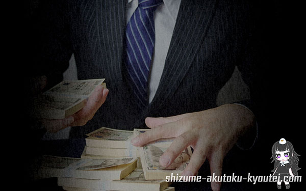 唐津信金の男性支店長が2億円超の流用!そのお金で競艇や投資をしていた。ニュース・ボートレース