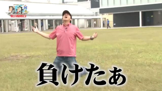 JLCの人気番組『男舟』が『漢舟』となって江戸川Youtubeチャンネルで復活!神回福岡・おとこぶね・ブラマヨ・吉田・ういち・ボートレース番組