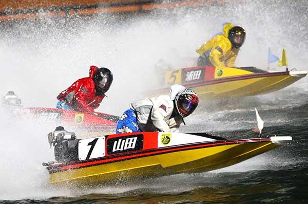 2021年5月11日山田和佐(やまだ かずさ)選手がデビュー初優勝!!広島支部・ボートレース若松・競艇
