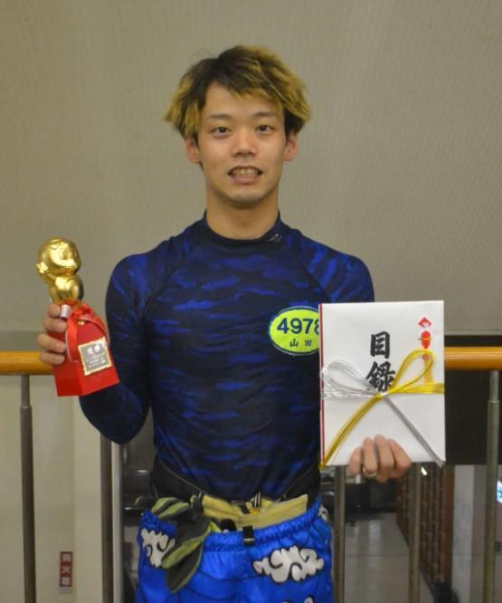 恐るべし15号機!山田和佐が逆境を克服して涙のデビュー初優勝/若松