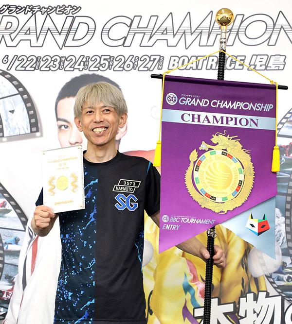 2021年SGグランドチャンピオンは前本泰和選手が優勝!広島支部・ボートレース児島・競艇