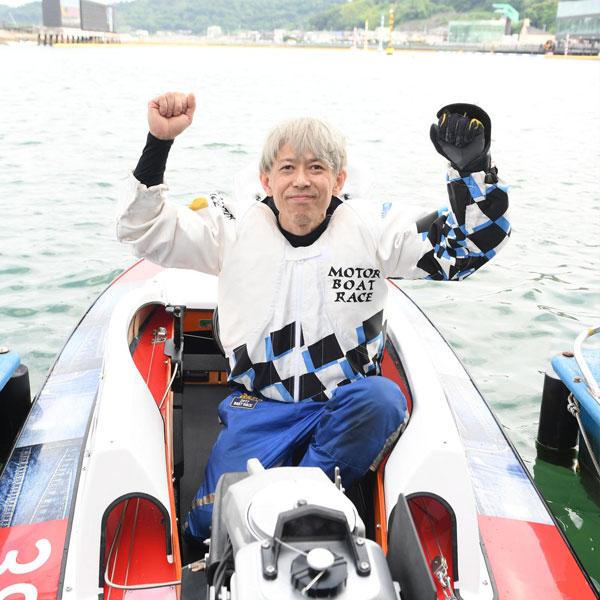 2021年SGグランドチャンピオンを優勝した前本泰和(まえもと やすかず)選手。広島支部・ボートレース児島・競艇