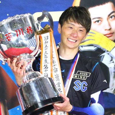 2021年6月G1福岡チャンピオンカップ 峰竜太選手 周年記念・ボートレース福岡・競艇