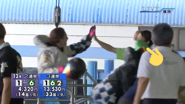2021年G1福岡チャンピオンカップ優勝した前田将太(まえだ しょうた)選手を迎える福岡勢。福岡支部・ボートレース福岡・競艇
