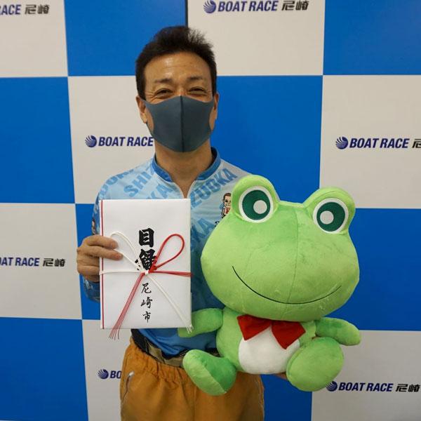金子良昭選手が144人目の通算2,500勝達成!静岡支部・ボートレース尼崎・競艇