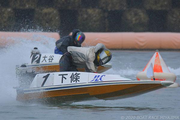 ボートレーサー下條雄太郎(しもじょう ゆうたろう)選手はG1・SG優勝が期待されるレーサー。長崎支部・競艇選手